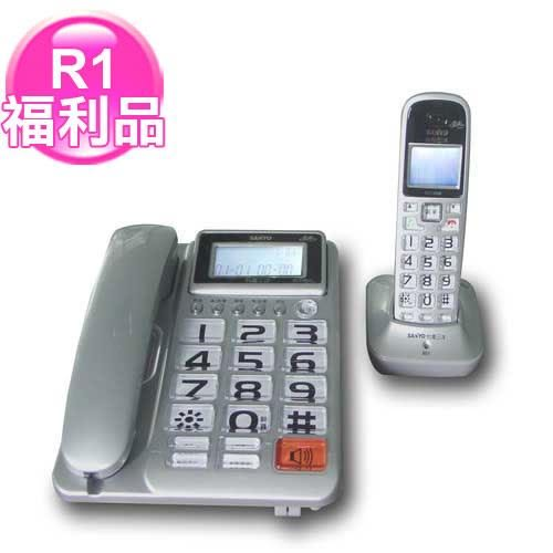 R1【福利品】三洋2.4G數位無線親子機DCT-8908