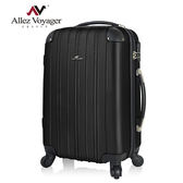 行李箱 旅行箱 24吋 ABS耐磨防撞護角 法國奧莉薇閣 箱見歡系列-全黑色