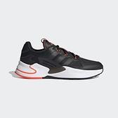 Adidas Neo Roamer [FY6698] 男鞋 慢跑 運動 休閒 輕量 支撐 緩衝 彈力 愛迪達 黑 橘