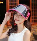 網狀遮陽帽 防曬帽 防紫外線騎車帽子(隨機色)