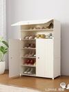 鞋櫃簡約現代門廳櫃簡易鞋架經濟型省空間家用防塵組裝門口小鞋架 nms 樂活生活館