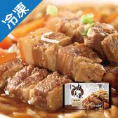 村子口功夫菜東坡肉500g【愛買冷凍】