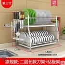 304不銹鋼碗架瀝水架廚房置物架三層晾放洗碗筷收納盒用品【快速出貨】生活館 【快速出貨】