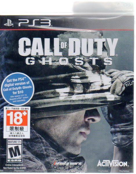 【玩樂小熊】現貨中 PS3 遊戲 決勝時刻 魅影 Call of Duty Ghosts (英文版) 附特典