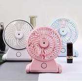 噴霧可充電辦公室小冷氣電風扇迷你USB學生宿舍寢室噴水加濕制冷