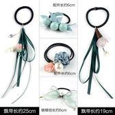 頭繩韓國小清新簡約個性扎頭發皮筋發繩頭飾發圈絲帶飄帶發飾發帶