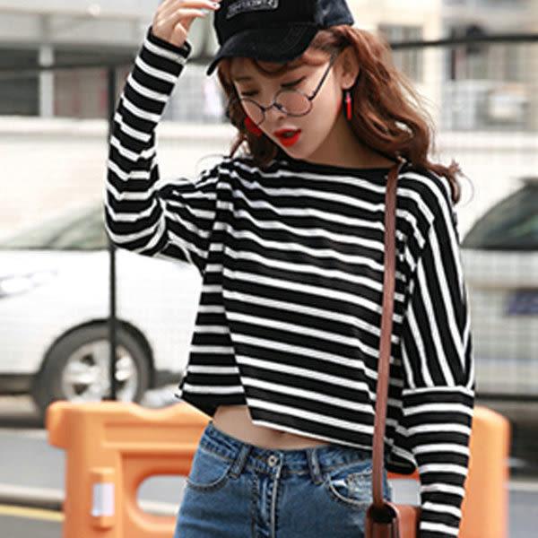 【GZ64】秋季黑色條紋t恤女 高腰性感漏肚臍上衣 短款露臍顯瘦寬鬆長袖