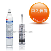 3M HCD-2飲水機專用紫外線燈匣+濾心組 ★適用HCD-2飲水機 ZL04089W-U UV 殺菌 AP2-C405-SG