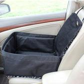 一件85折-車載狗狗安全座椅優貝卡寵物車墊汽車防髒墊小型犬車載狗墊子單座