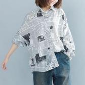 8024秋季新大碼報紙襯衫不對稱寬松蝙蝠百搭女文藝印花襯衫46ZL-5F-516-D衣人有約