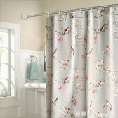 浴簾浴室洗澡掛簾子套防水防黴加厚免打孔衛生間門簾隔斷窗簾布 瑪麗蓮安