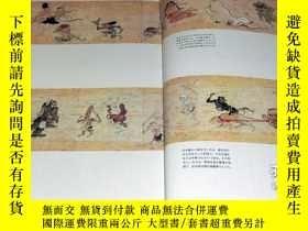 二手書博民逛書店RARE罕見! Emakimono (picture scroll) of YOKAI Monster book