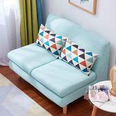 (雙12購物節)雙人沙發布藝小戶型臥室陽台小沙發單人兩人休閑簡約北歐小型沙發xw