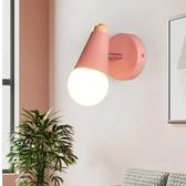 北歐馬卡龍鹿角創意壁燈臥室床頭燈