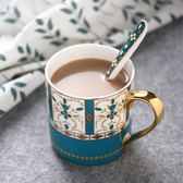 描金骨瓷馬克杯創意陶瓷杯大容量馬克杯