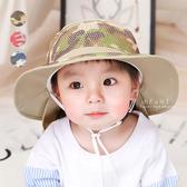 透氣迷彩大寬簷遮後頸漁夫帽 童帽 帽子 遮陽帽 防曬帽 漁夫帽 大沿帽