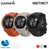 GARMIN 本我系列GPS腕錶-Instinct, GPS Watch (石墨灰/凍原白/火焰紅) 010-02064-15