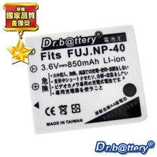 電池王 BENQ DLi-215 /DLI215 高容量鋰電池 ☆免運費☆FOR BENQ DC-E800 / DC-E510