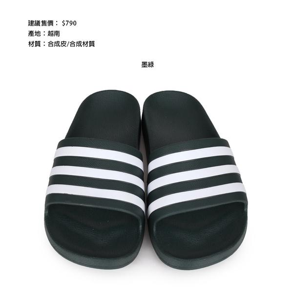 ADIDAS 男女運動拖鞋(免運 游泳 戲水 愛迪達≡體院≡