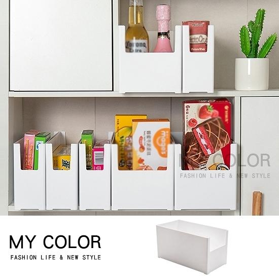 收納箱 收納盒 收納架 整理架 調料架 分類 整理盒 可疊加櫥櫃整理收納盒(05)【N345】color me