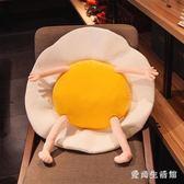 腰靠 荷包蛋抱枕長條枕頭床頭柔軟靠墊客廳趴趴枕 AW7079『愛尚生活館』