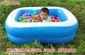 嬰兒游泳池保溫嬰幼兒童充氣戲水池寶寶洗澡桶家用大號新生兒浴盆igo「夢娜麗莎精品館」