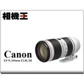 ★相機王★Canon EF 70-200mm F2.8 L IS III USM﹝三代鏡﹞平行輸入