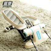 踏步機家用器健身器材靜音帶拉繩多功能液壓腳踏機 NMS