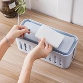家用電線收納盒桌面電源線插線板充電器集線盒插座插排收納整理盒-享家