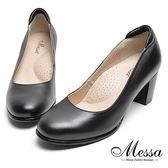 【Messa米莎專櫃女鞋】MIT全真羊皮秘書系列柔軟素面圓頭高跟鞋-黑色