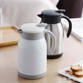 304不銹鋼保溫壺家用戶外小型水杯便攜車載大容量暖壺熱水瓶水壺 海角七號