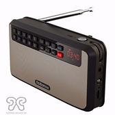收音機 收音機老人充電迷你小音響插卡音箱便攜式播放器