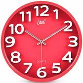 掛鐘14英寸靜音 客廳立體創意鐘表掛表石英鐘時尚現代鬧鐘時鐘 免運直出 交換禮物