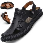 涼鞋 夏季男士透氣涼鞋真皮包頭休閒涼拖鞋透氣涼鞋子男牛皮沙灘鞋