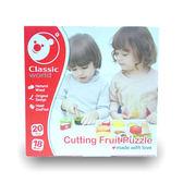 【德國 classic world 客來喜】經典木玩-蔬菜切切拼板/水果切切拼版 CLA5011/CLA5012
