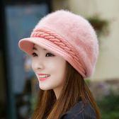 兔毛帽 女秋冬季時尚潮韓版百搭保暖針織毛線帽