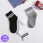 兒童兩道杠襪子女童中大童黑白條紋運動襪男童中筒學生襪秋冬 免運直出 交換禮物
