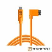 【南紡購物中心】Tether Tools CUC33R15-ORG Pro 傳輸線 USB-C to 3.0 Micro B