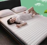 床墊 床墊乳膠軟墊租房專用加厚單人宿舍床褥子墊子榻榻米海綿墊【快速出貨八折搶購】