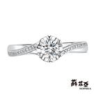 鑽石重量:主鑽0.50克拉 配鑽約0.07克拉 鑽石顏色/淨度:主鑽F/VVS1 配鑽F/VS2