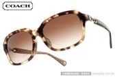 COACH 太陽眼鏡 COS8104F 523013 (琥珀) 都會時尚簡約方框 墨鏡 # 金橘眼鏡