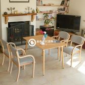 實木餐椅現代簡約靠背椅書桌椅扶手椅辦公電腦椅 Yznd6