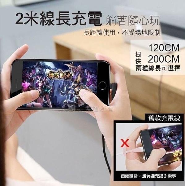 三星A5(2017) SM-A520F《台灣製Type-C 5A手遊彎頭L型快充線 急速快速加長傳輸充電線 金屬編織線》