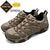 Merrell 戶外鞋 Moab 2 GTX 灰 咖啡 Gore-Tex 防水 透氣 越野 休閒鞋 運動鞋 男鞋【PUMP306】 ML42487