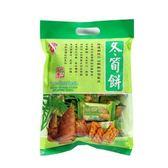 日香 冬筍餅 330g (10入)/箱