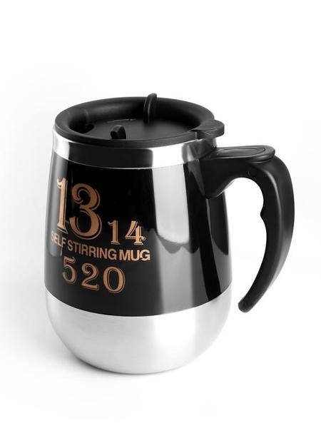 懶人自動攪拌杯咖啡杯旋轉杯