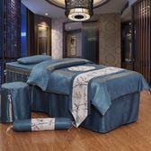 美容床罩四件套全棉被里歐式高檔美容院理療美體按摩床套定做簡約推薦(全館滿1000元減120)
