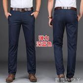 商務西褲男士休閒褲寬鬆直筒大碼冰絲褲子男秋季新款彈力男褲 蘿莉小腳ㄚ