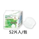 優生防溢母乳墊/防溢乳墊52片入/包
