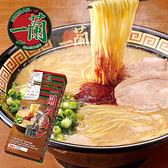 日本 一蘭拉麵 博多細麵 直條麵 2入 盒裝版 258g 一蘭 直麵 拉麵 日本一蘭拉麵